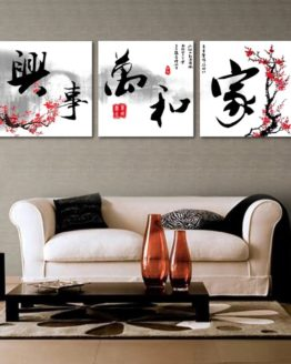 Peintures de Calligraphie Chinoise Calligraphy Paintings art deco home maison decoration hightech best top meilleur 2018 pharaonink
